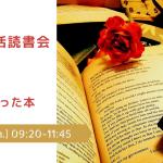 ええやん朝活カバー  (3)