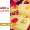 ええやん朝活カバー  (6)